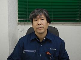 代表取締役 好川 輝雄